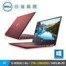 DELL Inspiron 14-5480-R1528RTW 雙碟獨顯14吋筆電