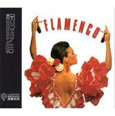 【停看聽音響唱片】【K2HD】西班牙舞曲(K2HD+HQCD )