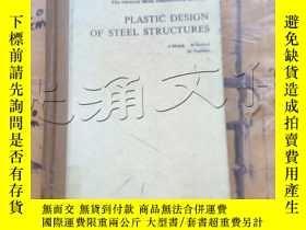 二手書博民逛書店Plastic罕見design of steel structu