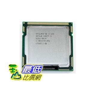 [103 玉山網 裸裝] Intel/英特爾 I5 650 3.2GHZ/4M 32納米