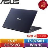 【加4G+1TB】ASUS X571GT-0131K9750H 15.6吋星夜黑