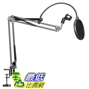 麥克風懸架臂 Neewer NB-35 Black Microphone Suspension Boom Scissor Arm Stand with Mic Clip