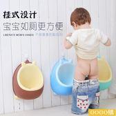 寶寶小便器男孩掛墻式小便池小孩尿盆兒童站立式便斗男童坐便器gogo購