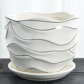 白色大花盆陶瓷創意簡約家用特價清倉大號特大帶托盤綠蘿多肉花盆