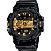 G-SHOCK G'MIX GBA-400音樂控制系列錶款-黑X金_GBA-400-1A9