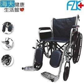 【海夫健康生活館】FZK 鐵製 電鍍 骨科腳 22吋座寬 輪椅(FZK-150)