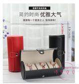 創意圓形便捷式手錶收納盒子旅行首飾盒珠寶手鏈展示包裝盒