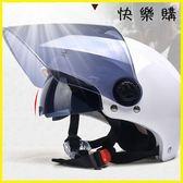 安全帽-機車安全帽雙鏡片防紫外線安全帽半覆安全帽