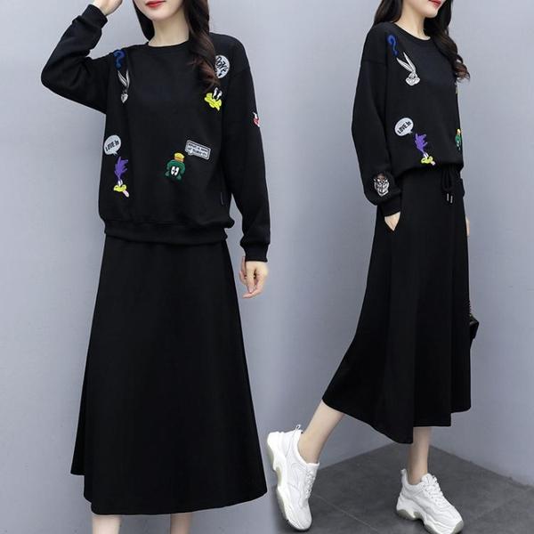 中大碼長袖套裝 休閑套裝 運動套裝 兩件套大碼女裝寬松顯瘦衛衣 衛衣裙兩件套4F088 胖丫
