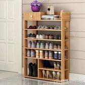 鞋架 寬60/70cm簡約家用小戶型多層加高鞋架帶抽屜收納鞋櫃客廳置物架 YYJ 歌莉婭