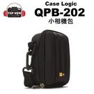 《台南/上新》Case Logic 美國凱思QPB-202 中型硬殼相機包