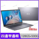 華碩 ASUS X515JA-0031G1005G1 灰【升8G/送500G硬碟/i3 1005G1/15.6吋/SSD/文書/intel/筆電/Buy3c奇展】X515J