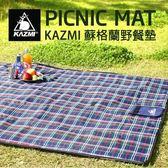 KAZMI 蘇格蘭野餐墊【愛買】