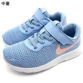 《7+1童鞋》中童 NIKE  TANJUN  (PSV)  透氣網布 輕量  運動鞋 F876  水色