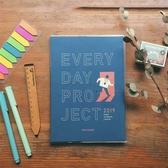 Everyday Project 每日專案誌 v.2  [緊急出口]【Dimanche迪夢奇】