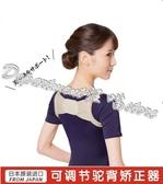 矯正帶 日本防駝背矯正帶器隱形衣成人男女士兒童駝背背部佳糾正矯正 叮噹百貨