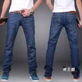 直筒牛仔褲男生土闊腿牛仔褲男士簡約高腰深檔寬鬆直筒潮流正韓百搭學生(男主爵)