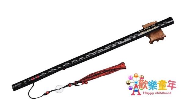 笛子 竹笛笛子初學者笛子學生演奏笛古風笛子黑色竹笛橫笛成人笛02T