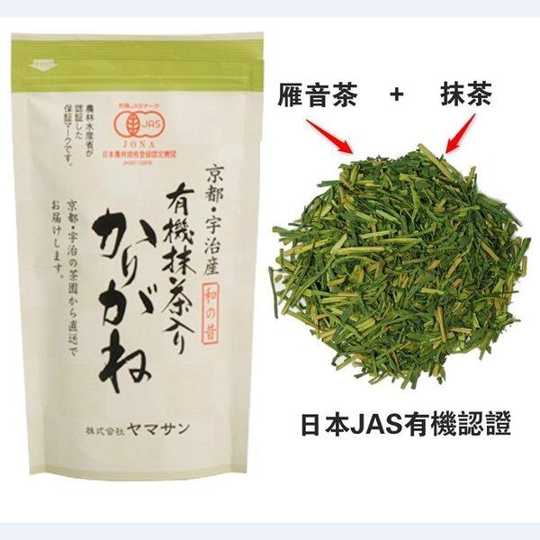 日本雁音綠茶加入抹茶免運