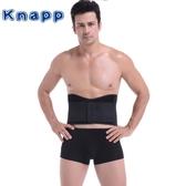 男士收腹帶束腰夏季透氣減肥塑身衣腰封瘦身收腰減肚子瘦腰帶