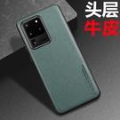 時尚純色三星S21 Ultra手機殼 SamSung S21簡約手機套 防摔三星S21保護殼 複古商務Galaxy S21+保護套