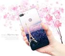 [D12+ 軟殼] HTC Desire 12 plus 2Q5W200 手機殼 外殼 保護套 巴黎鐵塔