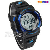 SKMEI時刻美 運動手錶 流行計時多功能電子手錶 女錶 中性錶 男錶 學生錶 橡膠 SK1266藍