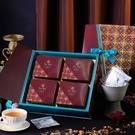 【德國農莊 B&G Tea Bar】紅磨坊茶香禮盒-新春禮盒/送禮過年禮盒