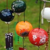 日式櫻花和風陶瓷風鈴玻璃掛飾YYJ-4278