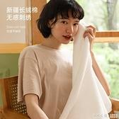 acooltd純棉浴巾家用吸水速干不掉毛男女超大號超強吸水浴裙浴巾 小艾時尚