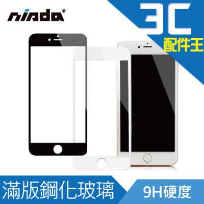 贈小清潔組 NISDA APPLE IPhone 6 / 6s plus 5.5吋 滿版鋼化玻璃保護貼 0.33mm