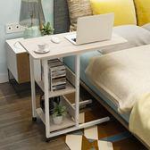 筆記本電腦懶人桌床上用迷你學生床邊桌簡約臥室小書桌可行動桌子 卡布奇诺igo