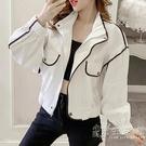 明線撞色短款工裝外套女2020新款秋冬寬鬆韓版立領小個子風衣夾克 小時光生活館