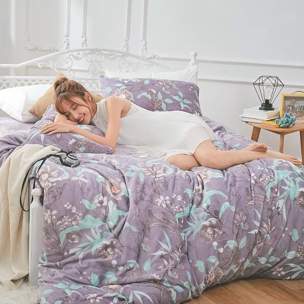 法蘭絨 / 雙人【艾雪莉】含兩件枕套 鋪棉床包薄被毯組 戀家小舖AAR215