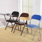 折疊凳 培訓椅帶寫字板會議記者椅學生折疊...