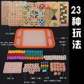 飛行棋跳棋成人大號五子棋飛行棋類兒童益智玩具3-4-5-6-8-12歲「Chic七色堇」
