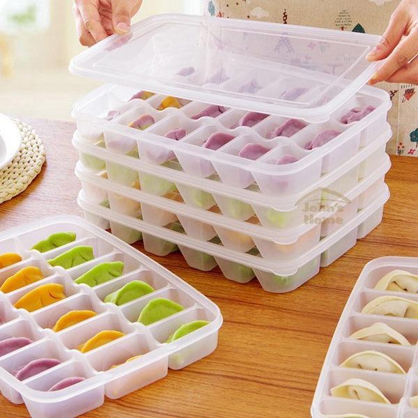 18格水餃分格帶蓋保鮮盒 加厚餃子冷凍分隔收納盒防止水餃沾黏 可疊加【AB040】《約翰家庭百貨