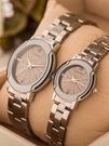 情侶手錶一對韓版潮流學生簡約男女對表鋼帶...