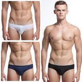 男士內褲夏季冰絲一片式無痕輕薄三角褲純色青年大碼運動透氣性感