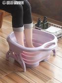 泡腳桶 折疊足浴盆桶按摩家用大號加厚加高塑料成人泡腳神器洗腳盆泡腳盆YXS 繽紛創意家居