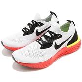Nike 慢跑鞋 Epic React Flyknit GS 白 黑 紅 緩震回彈舒適 女鞋 運動鞋【ACS】 943311-103