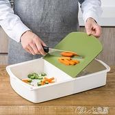 居家家日式三合一砧板廚房多功能翻蓋切菜板家用塑料帶瀝水籃案板 【雙十一狂歡】