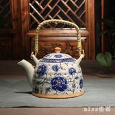 餐廳酒店飯店用陶瓷茶壺帶過濾網大號提梁壺單壺家用涼水壺900ML js11362『miss洛羽』