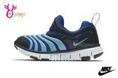 NIKE DYNAMO FREE (PS) 中童 毛毛蟲鞋 柔軟輕量 運動鞋 O7286#藍色◆OSOME奧森童鞋
