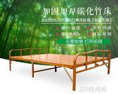 竹床折疊床單人床午休家用辦公室1米1.2米成人出租房簡易行軍涼床qm    JSY時尚屋