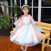 嚴選鉅惠限時八折女童連衣裙夏款2018新款韓版兒童裝洋氣短袖時尚夏季兒童公主裙子