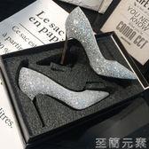 高跟鞋水晶鞋婚鞋女春新款成人禮法式超燙高跟鞋女網紅同款細跟單鞋 至簡元素