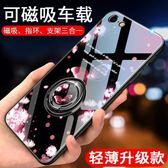 蘋果6splus手機殼潮女iphone6plus玻璃套6s六新款6psp男硅膠全包防摔外殼個性創意ipone網紅高檔指環支架