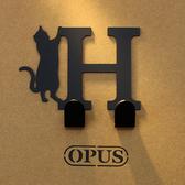 OPUS 歐式鐵藝壁飾掛勾/無痕掛鉤(當貓咪遇上字母H)黑