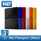 【免運費】威騰 WD My Passport 1TB 2.5吋 行動硬碟(WESN) (6色) / USB3.0 / 3年保